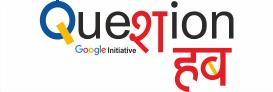 Question Hub